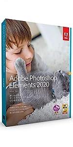 Adobe Photoshop Elements 2020(最新)|通常版|Windows/Mac対応