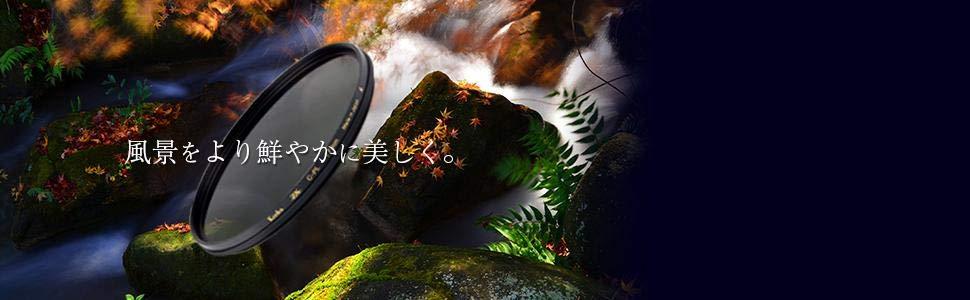 画像にマウスを合わせると拡大されます Kenko PLフィルター ZX サーキュラーPL 82mm 高透過偏光膜採用 撥水・撥油コーティング フローティングフレームシステム 542828