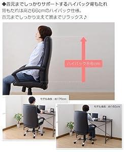 オフィスチェア サイバーコム レザーアームチェア