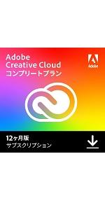 Adobe Creative Cloud コンプリート 2017年版 | 12か月版 | オンラインコード版