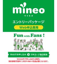 mineo_pep