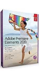 Adobe Premiere Elements 2020(最新)|通常版|Windows/Mac対応