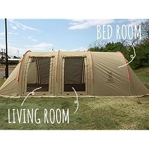 DOPPELGANGER(ドッペルギャンガー) アウトドア カマボコテント2 設営簡単 4~5人用 T5-489 リビング&寝室が一体型の2ルーム構造