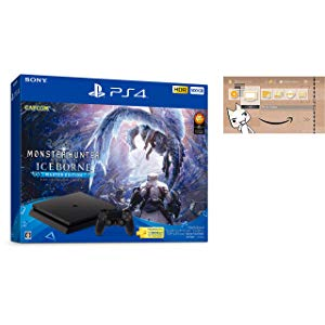 """PlayStation 4 """"モンスターハンターワールド: アイスボーンマスターエディション"""" Starter Pack Black(Amazon限定特典付)"""