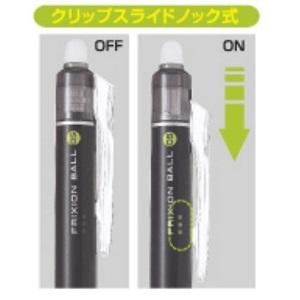 パイロット 消せるボールペン フリクションボールノック 0.5 10色 LFBK-230EF-10C