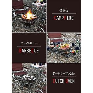 キャプテンスタッグ バーベキューコンロ アウトドアコンロ M6500 1台3役 バーベキュー 焚火 ダッチオーブン