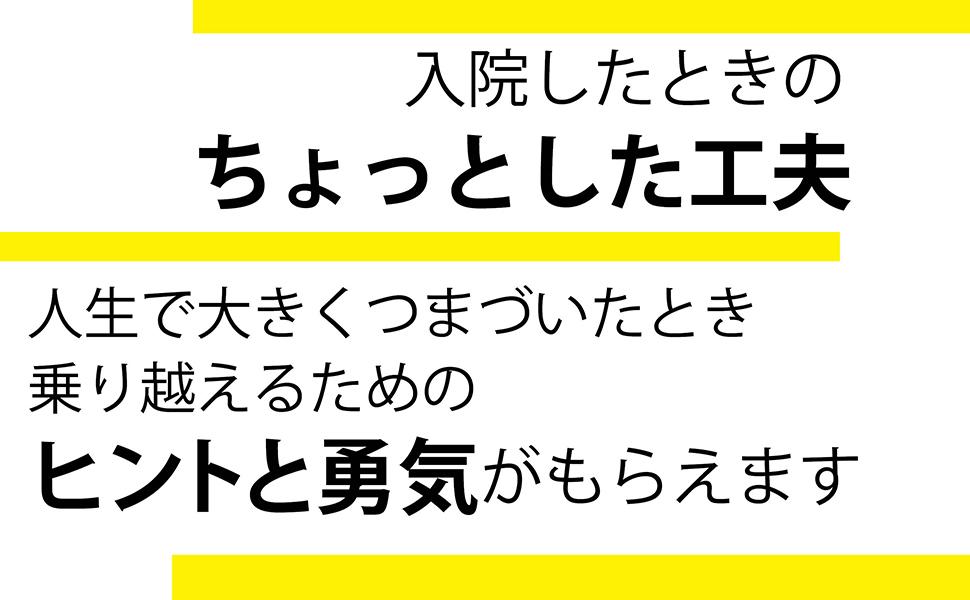 笠井アナ余命 ブログ