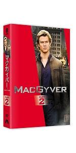 マクガイバー DVD-BOX PART2(5枚組)