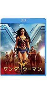 ワンダーウーマン ブルーレイ&DVDセット(2枚組)