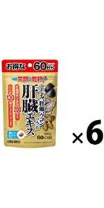(6点セット)オリヒロ しじみ牡蛎ウコンの入った肝臓エキス粒