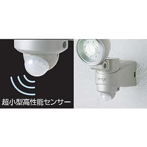 1W×2 LEDセンサーライト 「乾電池式」