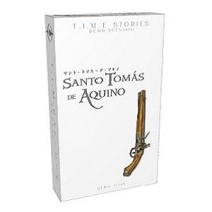 サント・トマス・デ・アキノ