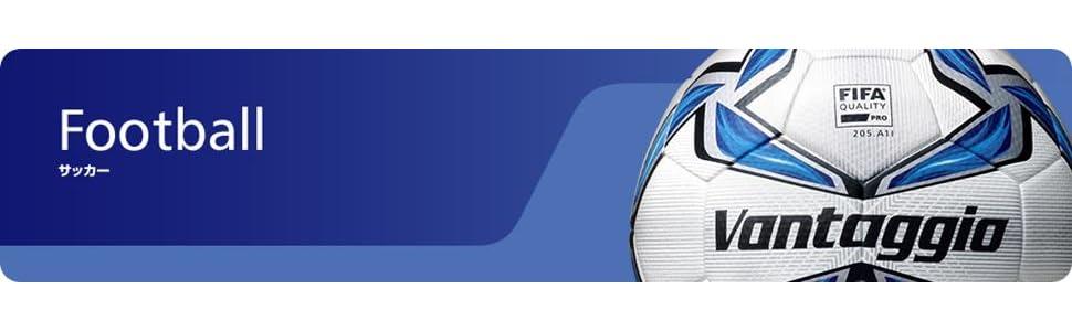 モルテン サッカーボール