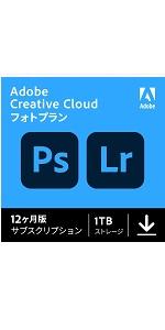 Adobe Creative Cloud フォトプラン with 1TB|オンラインコード版