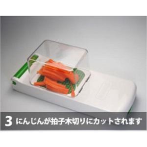 野菜カッター アリゲーター