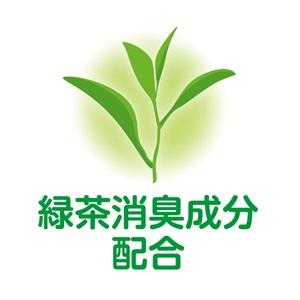 緑茶消臭成分配合