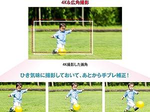 Panasonic 4K ビデオカメラ WZX1M 64GB ワイプ撮り あとから補正 ブラック HC-WZX1M-K