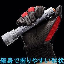 閃 SG320 単三電池
