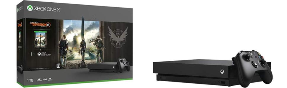 Xbox 史上もっともパワフルなゲーム機