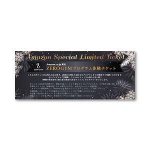 ZERO GYMチケット