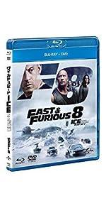 【Amazon.co.jp限定】ワイルド・スピード ICE BREAK ブルーレイ+DVDセット(オリジナル収納ケース付き)