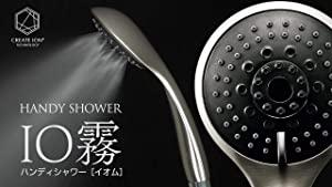 ヘッド ポシュレ シャワー