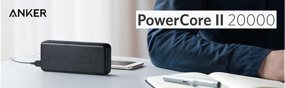 PowerCore II 20000