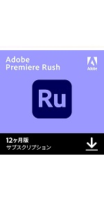 Adobe Rus |オンラインコード版