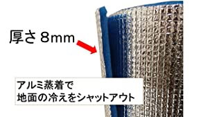 銀マット 運動会 レジャーシート