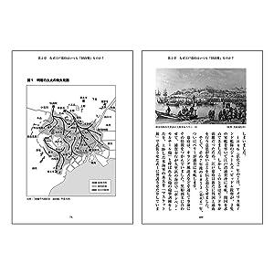 【数量限定】経済で読み解く日本史 文庫版5巻セット 4864106959
