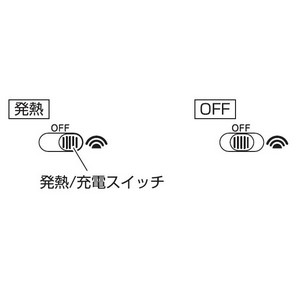 ロゴス(LOGOS) 野電 あったかパッド(USB蓄電) 81336770