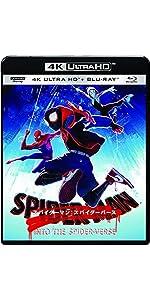 スパイダーマン:スパイダーバース 4K ULTRA HD & ブルーレイセット(通常版) [4K ULTRA HD + Blu-ray]