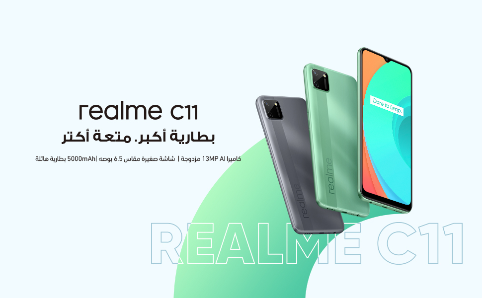 Realme C11 Dual SIM