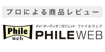 PHILE WEB