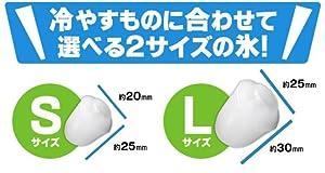 Shop405 製氷機 家庭用 新型 高速 自動製氷機 (氷 2サイズ )かき氷 レジャー アウトドア 簡単 大容量 レッド 405-imcn01