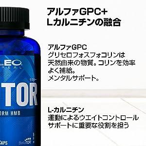 1000_raptor_ingredients2.jpg