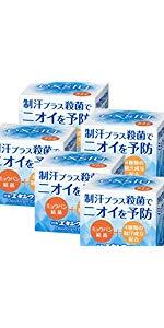 特製エキシウクリーム 30gx5個