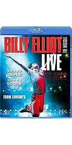 ビリー・エリオット ミュージカルライブ ~リトル・ダンサー [Blu-ray]