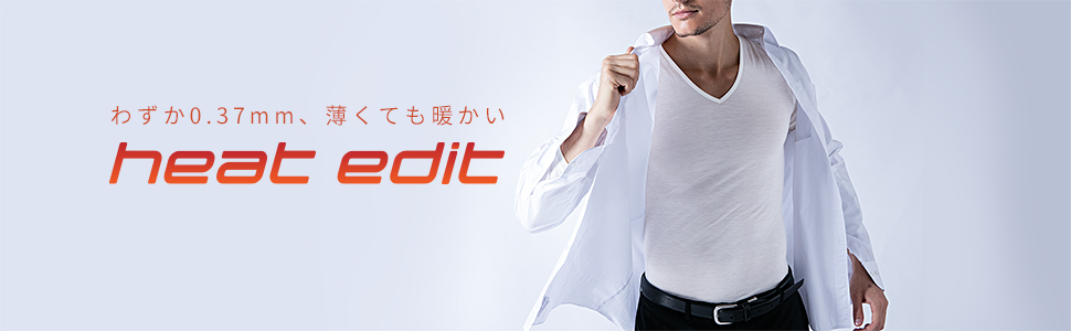 heatedit-men-top