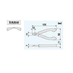 マイクロニッパー NS-05 製品仕様: