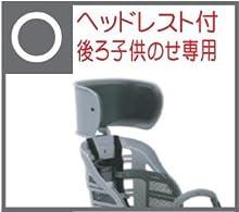 OGK ヘッドレスト付 子供のせ用 風防レインカバー RCR-001