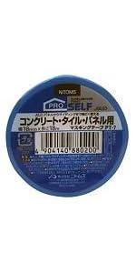 コンクリート・タイル・パネル用マスキングテープ [養生テープ] PT-7
