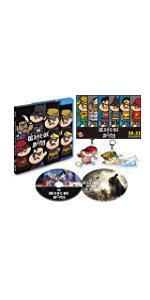 【Amazon.co.jp限定】DCスーパーヒーローズ vs 鷹の爪団 プレミアム・エディション