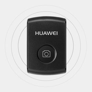 Huawei 02451993 Selfie Stick AF11 Black/Gold