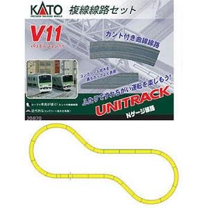 V11 複線線路セット