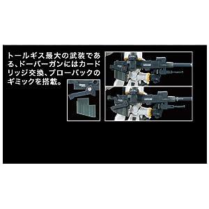 RG 新機動戦記ガンダムW Endless Waltz トールギス EW 1/144スケール