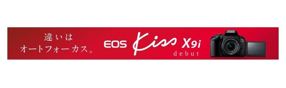 EOS Kiss X9i