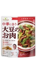 マルコメ ダイズラボ 落合務シェフ監修 大豆のお肉(大豆ミート) 中華風フィレ 80g ×5個