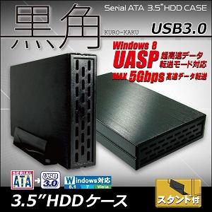 オウルテック 3.5インチHDD 外付けケース OWL-ESL35U3S2-BK