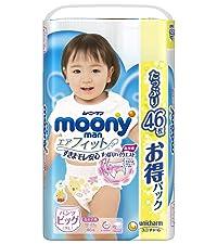 ムーニーマン パンツ ビッグ (12~22kg) 女の子 エアフィット 46枚